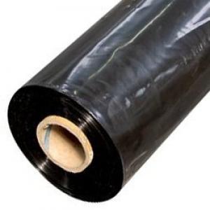 Black Plastic 200um 2mx4m